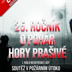 plakat_php_2020